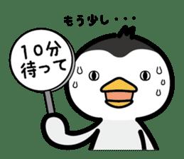 Mukkun2 sticker #2186005