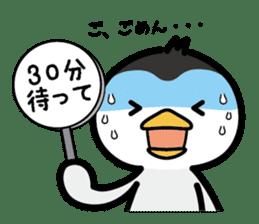Mukkun2 sticker #2186006