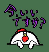 2nd Kokkosan sticker #2186145