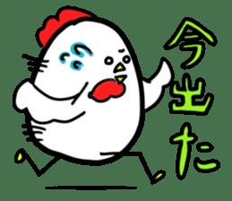 2nd Kokkosan sticker #2186150