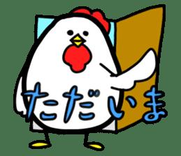 2nd Kokkosan sticker #2186151
