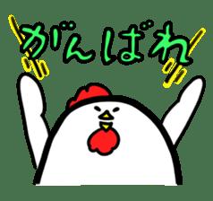 2nd Kokkosan sticker #2186153