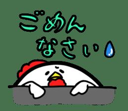 2nd Kokkosan sticker #2186155