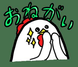 2nd Kokkosan sticker #2186158