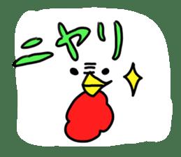 2nd Kokkosan sticker #2186164