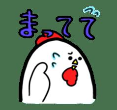 2nd Kokkosan sticker #2186165