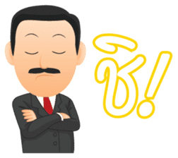 Mustache Boss sticker #2187303