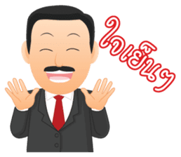 Mustache Boss sticker #2187313