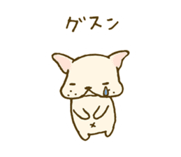 Japanese French bulldog sticher sticker #2187747