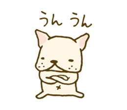 Japanese French bulldog sticher sticker #2187750