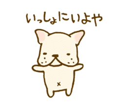 Japanese French bulldog sticher sticker #2187751