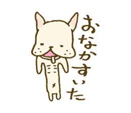 Japanese French bulldog sticher sticker #2187755