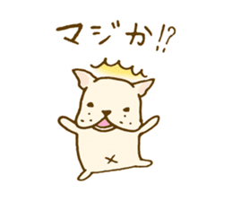 Japanese French bulldog sticher sticker #2187758