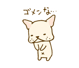 Japanese French bulldog sticher sticker #2187765