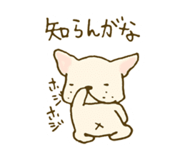 Japanese French bulldog sticher sticker #2187770