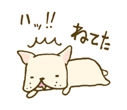 Japanese French bulldog sticher sticker #2187772
