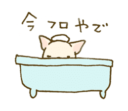 Japanese French bulldog sticher sticker #2187775