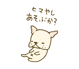 Japanese French bulldog sticher sticker #2187776