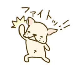 Japanese French bulldog sticher sticker #2187777