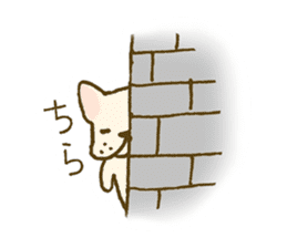 Japanese French bulldog sticher sticker #2187781