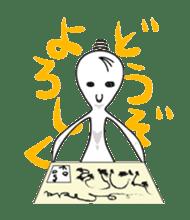 Sorajin sticker #2187864