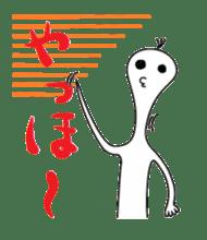 Sorajin sticker #2187865