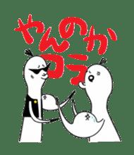Sorajin sticker #2187874
