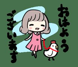 Kawaii Business Girl sticker #2189144