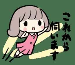 Kawaii Business Girl sticker #2189153
