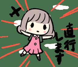 Kawaii Business Girl sticker #2189156