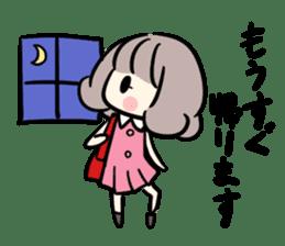 Kawaii Business Girl sticker #2189160