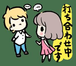 Kawaii Business Girl sticker #2189161