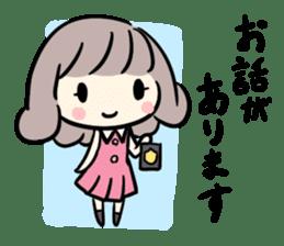 Kawaii Business Girl sticker #2189163