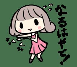 Kawaii Business Girl sticker #2189168