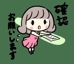 Kawaii Business Girl sticker #2189172