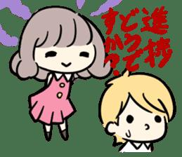 Kawaii Business Girl sticker #2189173