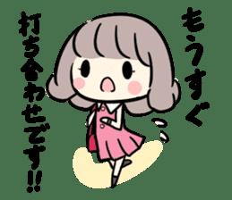 Kawaii Business Girl sticker #2189174