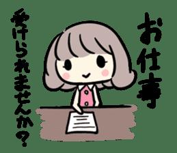 Kawaii Business Girl sticker #2189176