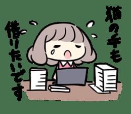 Kawaii Business Girl sticker #2189178