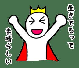 Sticker of the super freak  king sticker #2189664