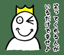 Sticker of the super freak  king sticker #2189666
