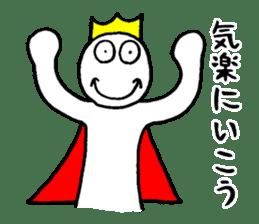 Sticker of the super freak  king sticker #2189668