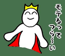 Sticker of the super freak  king sticker #2189674