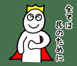 Sticker of the super freak  king sticker #2189676