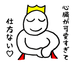 Sticker of the super freak  king sticker #2189677