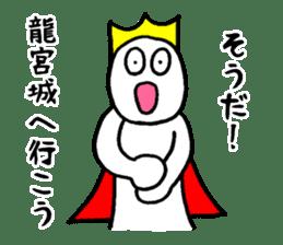 Sticker of the super freak  king sticker #2189678