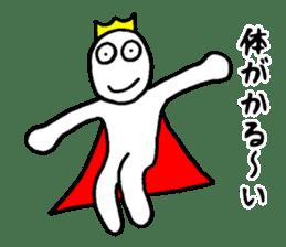 Sticker of the super freak  king sticker #2189679