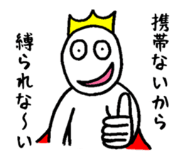 Sticker of the super freak  king sticker #2189683