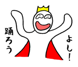 Sticker of the super freak  king sticker #2189684