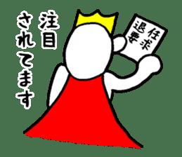 Sticker of the super freak  king sticker #2189685